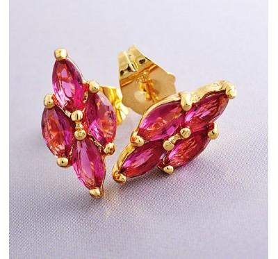 """Auskarai """"Ruby & Gold"""""""